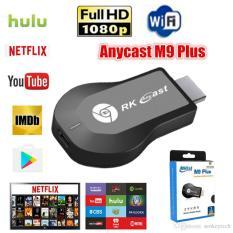 [SIÊU HOT] Thiết bị HDMI không dây Anycast M9 plus, Kết nối HDMI điện thoại với tivi, chơi game mobile trên màn hình tivi [Goodshop4u]