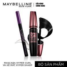 Bộ đôi Mascara dài & cong mi Maybelline Hyper Curl + Kẻ mắt nước Maybelline Hyper sharp