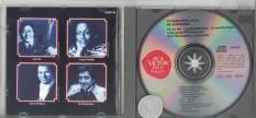 stereomate – Đĩa nhạc – CD gốc: Tchaikovsky Gala In Leningrad
