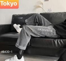 QUẦN BAGGY JEAN NAM CHẤT BÒ XANH ỐNG RỘNG THÊU CHỮ NHẬT BẢN KUBAOCHI MỚI CAO CẤP TOKYO FASHION
