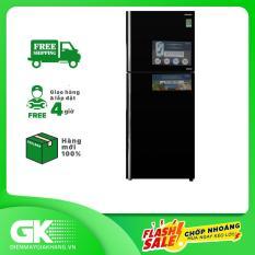 Tủ Lạnh HITACHI 366 Lít R-FG480PGV8 (GBK)