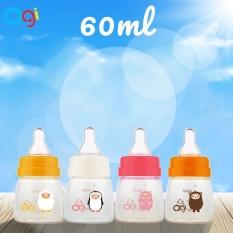 Bình sữa Agi 60 ml cho bé sơ sinh (mẫu mới) không chứa BPA – BEEKIDS PLAZA