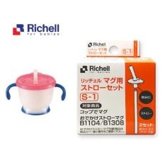 Ống hút thay thế cho cốc tập uống Richell 3 giai đoạn, sản phẩm có nguồn gốc xuất xứ rõ ràng, chất lượng đảm bảo, cam kết hàng nhận được y như hình