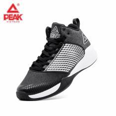 Giày bóng rổ PEAK Rising Star MID E74997A – Đen Trắng