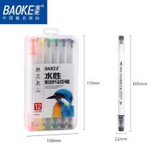 Brush Marker – Hộp bút lông màu hai đầu Baoke | D289, sản phẩm chất lượng cao và được kiểm tra chất lượng trước khi giao hàng