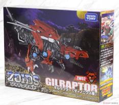 Thú Vương Đại Chiến Zoids ZW02 Gilraptor (Chiến Binh Thú Zoids)