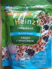 Bột ăn dặm Heizn Nga vị kiều mạch mận sữa cho bé từ 4 tháng – 200g (bot an dam heizn nga, bot heizn)