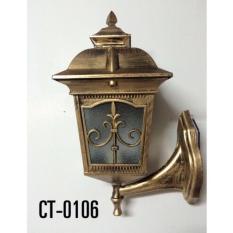 Bộ Đèn cột trang trí trụ cột, cửa nhà, mái hiên DC 0106 + Tặng bóng Led siêu sáng