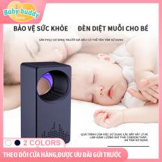 [Cho bé ngủ ngon] Đèn diệt muỗi trong nhà, Đèn diệt muỗi phòng ngủ cho bé, đèn diệt muỗi không mùi bảo vệ môi trường, bắt muỗi an toàn (thai phụ, trẻ sơ sinh, người già đều dùng được)