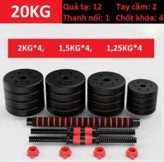 Tạ Tay + Tạ Đẩy kết hợp (2 in 1), 20kg bộ sản phẩm