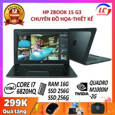 Laptop Đồ Họa Giá Rẻ, Laptop Thiết Kế Chuyên Nghiệp HP Zbook 15 G3, i7-6820HQ, VGAA Nvidia Quadro M1000M-2G, Màn 15.6 FullHD, Laptop Gaming