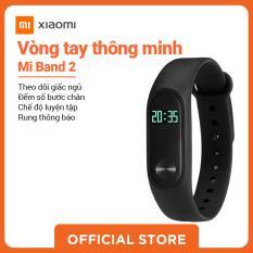 Xiaomi official Mi band 2 Đen (Bảo hành 12 tháng)