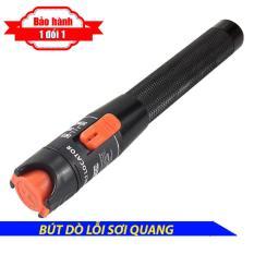 Bút soi cáp quang 10Km