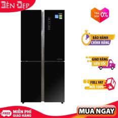 [TRẢ GÓP 0%] Tủ lạnh Aqua Inverter 456 lít AQR-IG525AM GB