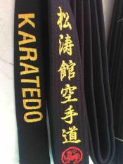 Đai đen Karate loại tốt