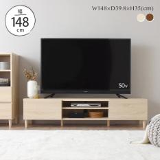 Tủ Tivi AL35-150L / Tủ TV / TV Board / Japan Furniture / 148×39.8x35cm