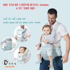 Địu Aixintu – Địu em bé sơ sinh mềm mại thoáng khí 6 tư thế chống gù cho bé – Địu em bé đa chức năng phù hợp cho bé từ 0 đến 3 tuổi ( màu xanh, hồng)