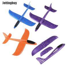 Jettingbuy 1 Máy tính 48cm xốp tay ném máy bay ngoài trời phóng tàu lượn máy bay đồ chơi trẻ em Quà tặng