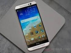 điện thoại giá rẻ – HTC ONE M9 32G ram 3G Fullbox