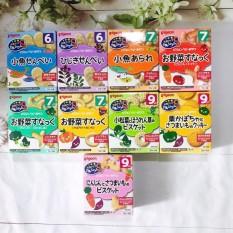 Bánh Ăn Dặm Pigeon Nội Địa Nhật Bản Đủ Vị 6T 7T 9T [HSD T8-T10/2021]