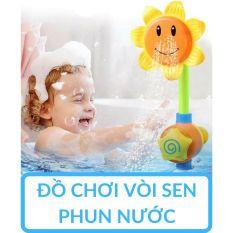 Đồ chơi vòi sen phun nước cho bé, chất lượng cao, thích hợp dùng với hồ bơi bể bơi nhà phao nhà bóng