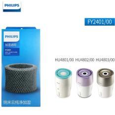 Màng lọc máy tạo độ ẩm thương hiệu Philips FY2401 thay thế cho các mã HU4801, HU4802, HU4803, HU4811 và HU4813