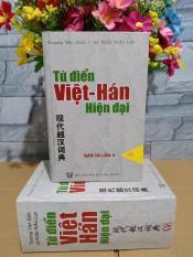 Từ điển Việt Hán bìa cứng khổ nhỏ ( tái bản 2019 có chỉnh sửa) hơn 60 ngàn đơn vị từ