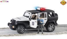 Đồ chơi trẻ em Mô Hình Xe Jeep và người BRU02526