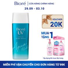 BIORÉ GEL CHỐNG NẮNG MÀNG NƯỚC DƯỠNG ẨM Bioré UV Aqua Rich Watery Gel SPF50+/PA++++ 90ML