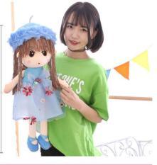 Búp Bê bằng vải bông 45cm Cực Đáng Yêu cho bé gái- xanh