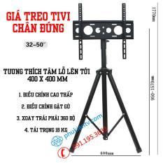 Giá treo tivi di động 32 – 50 inch – Ba chân trụ – Điều chỉnh cao thấp dễ dàng