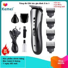 Tông đơ cắt tóc gia đình, Tông đơ cắt tóc người lơn trẻ em Tông đơ cắt tóc đa năng Cắt tóc, cạo râu, cắt lông mũi 3 trong 1 Kemei KM-1407 Lưỡi thép cacbon cao cấp(Có video hướng dẫn)