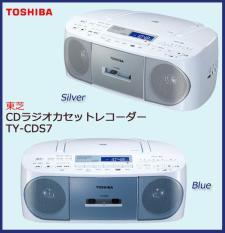 Đài Radio Cassette, CD Toshiba TY-CDS7 – Hàng sản xuất cho thị trường nội địa Nhật chạy điện 100V