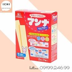 Date 1.2021 – Bánh Xốp Morinaga Cho Bé Từ 9 Month