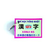 Flashcards Thẻ học Tiếng Nhật N5 Kanji – SFS Flashcards – 1 xấp