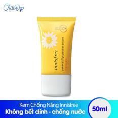 Kem chống nắng Innisfree Intensive Triple Care Sunscreen 50ml mẫu mới