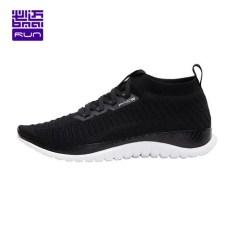Giày Chạy bộ Nam – BMAI Pace 3.0 XRPC005-1