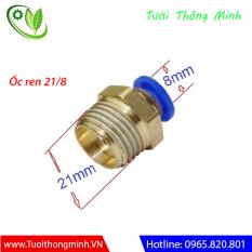 Ốc ren 21/8 sử dụng kết nối dây phun sương 8mm