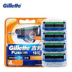 Dao cạo râu Gillette Fusion 5+1 vỉ 4