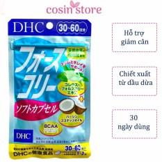 Viên uống giảm cân DHC Forskohlii Soft Capsule gói 60 viên 30 ngày dùng – Hỗ trợ kiểm soát cân nặng