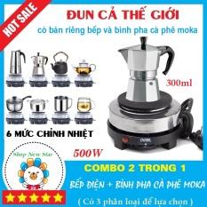( Miễn ship ) COMBO Bếp điện mini 500w pha cà phê , trà , nấu nước Và Bình pha cafe Moka Pot 300ml , ấm pha cà phê (cafe,coffee) – Có phân loại bán riêng bếp điện mini đa năng và bình pha cà phê Moka