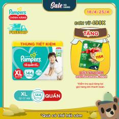 Combo 3 Tã/Bỉm Quần Giữ Dáng Pampers – Thùng Mega Tiết Kiệm Hàng Tháng – Size XL 48×3 (XL144) – Cho bé từ 12-17kg