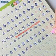 Tập viết chữ hán sơ cấp cho người mới học – tập viết vĩnh cửu viết sau 5p mực bay – tặng kèm bút và 20 ngòi + tài liệu học tiếng trung