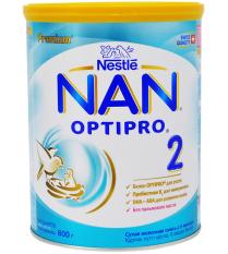 Sữa Nan Nga số 2.800g date 2022