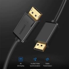 Cáp Displayport to Displayport chuẩn 1.2 hỗ trợ 2K*4K Ugreen DP102 chính hãng