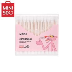 Tăm bông Miniso báo hồng Pink Panther (180 que)