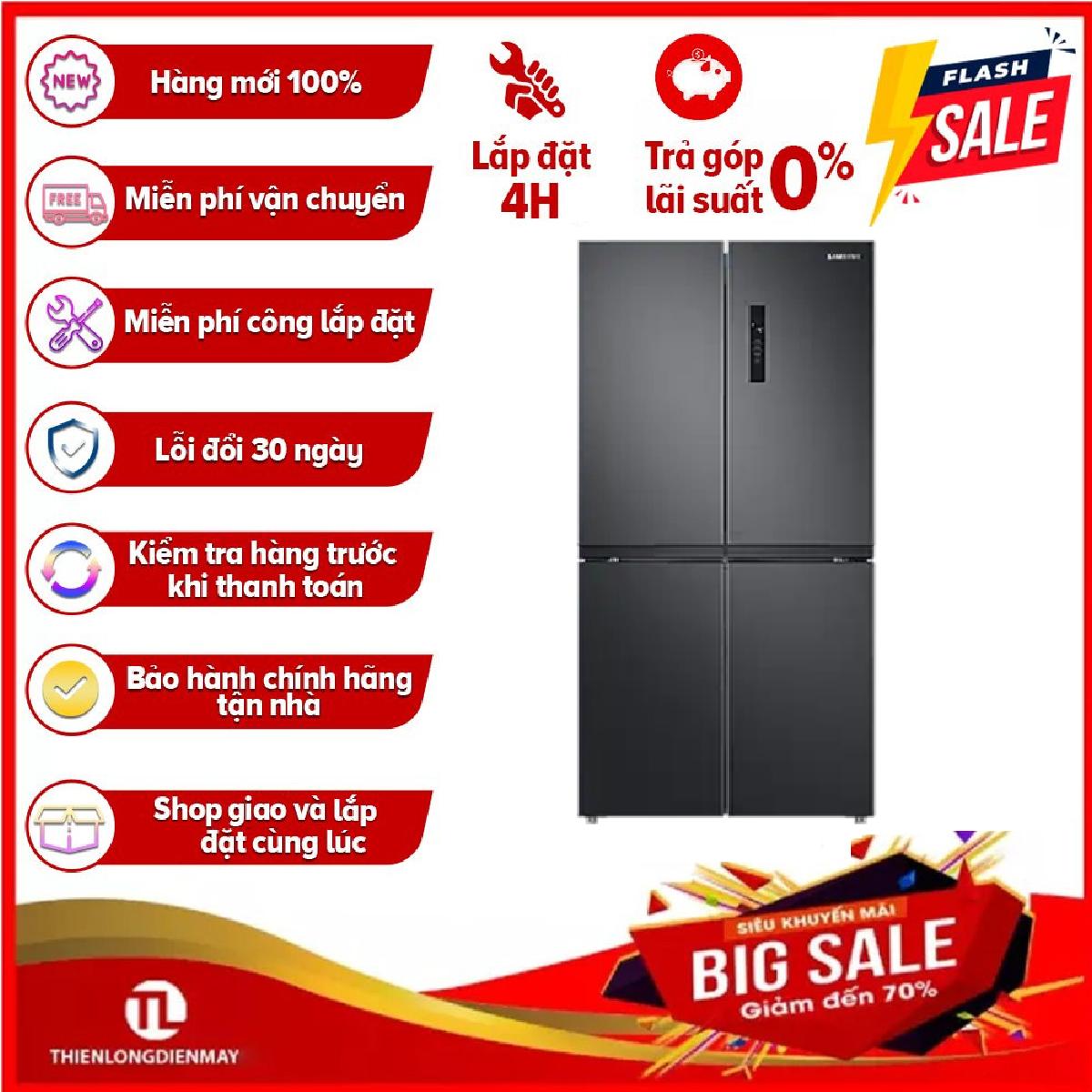 [HCM][GIAO HÀNG 2 – 15 NGÀY TRỄ NHẤT 30.08] [Trả góp 0%]Tủ lạnh Samsung Inverter 488 lít RF48A4000B4/SV mới 2021