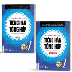 Combo Tiếng Hàn Tổng Hợp Dành Cho Người Việt Nam Sơ Cấp 1 Bản 1 Màu