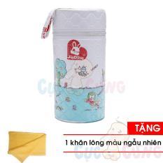 Bình ủ sữa Jiading (nhựa) cổ rộng 0526 Tặng Khăn tắm cotton siêu mềm màu ngẫu nhiên 25x40cm
