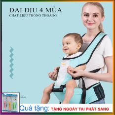 Đai địu em bé- Đai địu 4 tư thế cho bé từ 0-36 tháng có bệ ngồi an toàn – tiện lợi- sử dụng đơn giản- BẢO HÀNH ĐỔI MỚI 1-1 NẾU CÓ LỖI TRONG 7 NGÀY